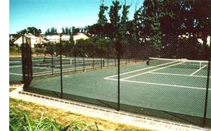 Chain Link Commercial Fences